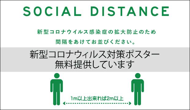 f:id:e1print:20200506201202p:plain