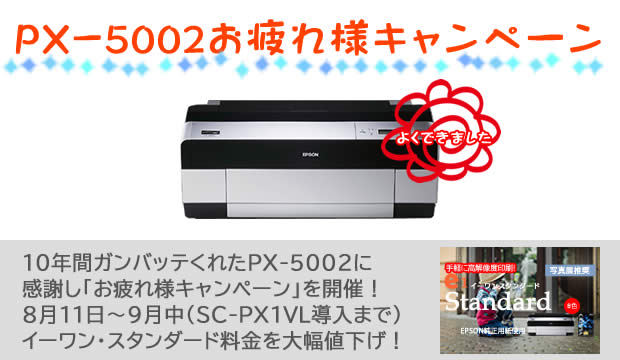 f:id:e1print:20200812104648j:plain