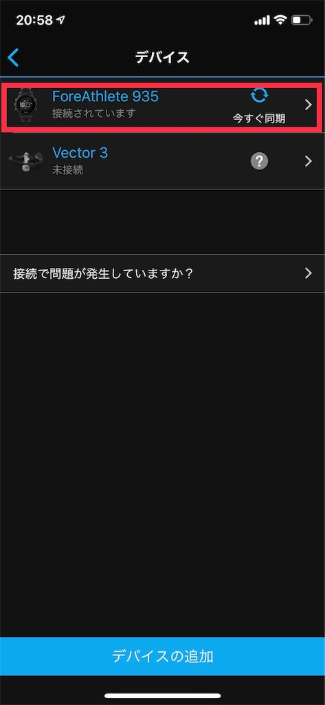 f:id:e310s:20190119144326j:image:w200