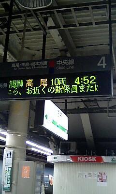 20070119044911
