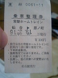 20070317002055