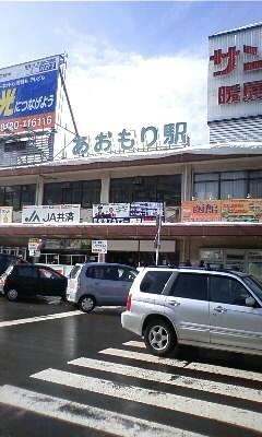f:id:e3uematsu:20080209124952j:image