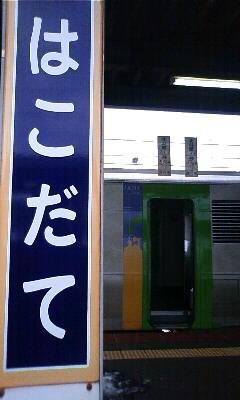 f:id:e3uematsu:20080209152532j:image