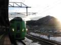 函館山と789系