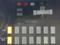 京王ATC表示灯 都営10-300形