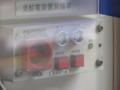 京王線列車無線 発報操作器