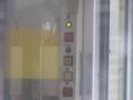 京王線列車無線受話器拡大1