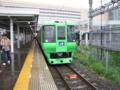 新青森駅にて