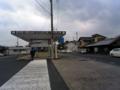 法隆寺前のバス停