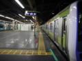 東京駅で抑止中