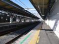 新矢野口駅