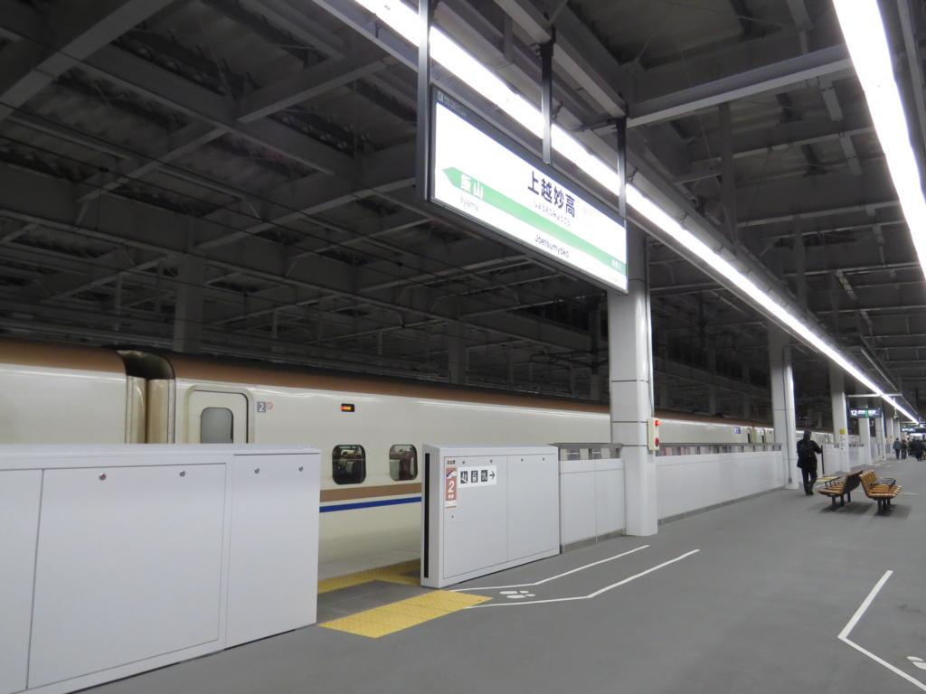 f:id:e3uematsu:20170224212116j:plain