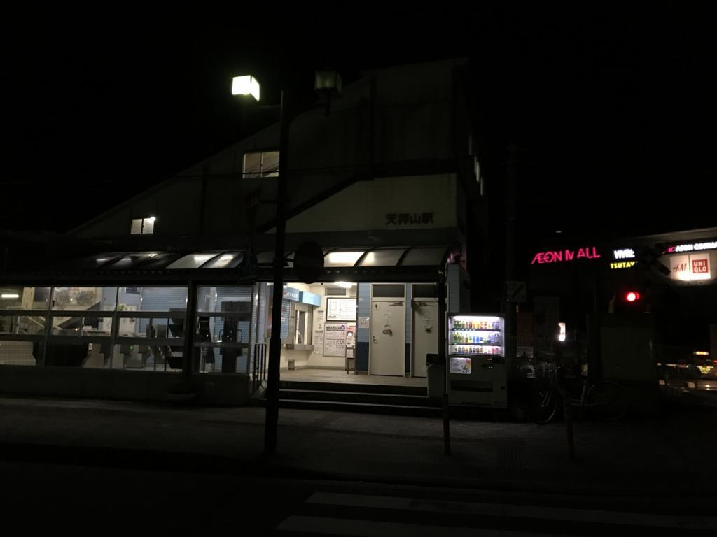f:id:e3uematsu:20170518223157j:plain