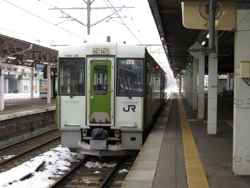 f:id:e3uematsu:20171222132419j:plain