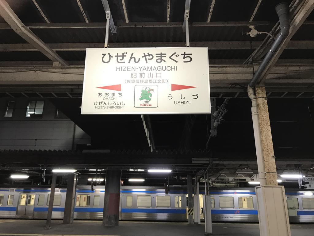 f:id:e3uematsu:20180921214404j:plain