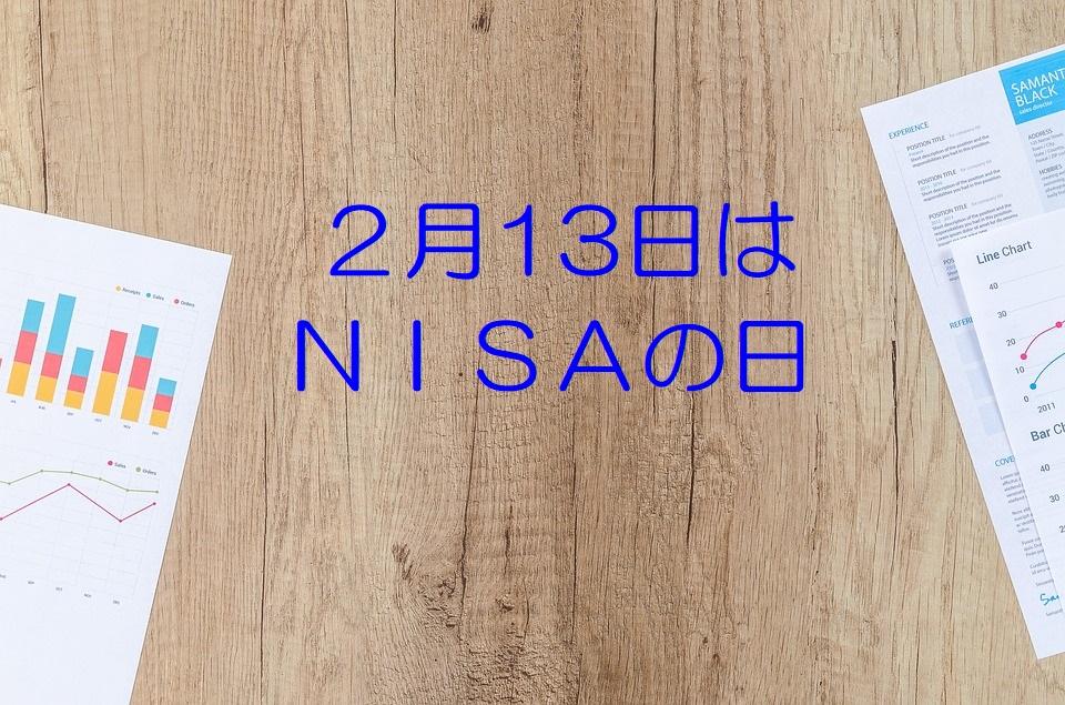 f:id:e510r4:20180317011841j:plain