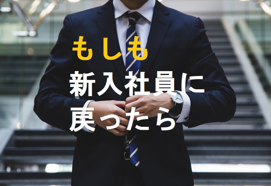 f:id:e510r4:20180402235840j:plain