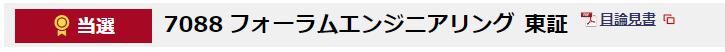 f:id:e510r4:20200301182503p:plain