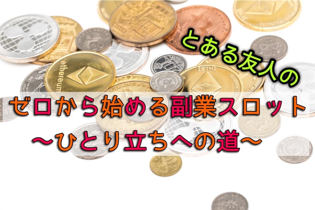 f:id:e600005:20181123123919j:image