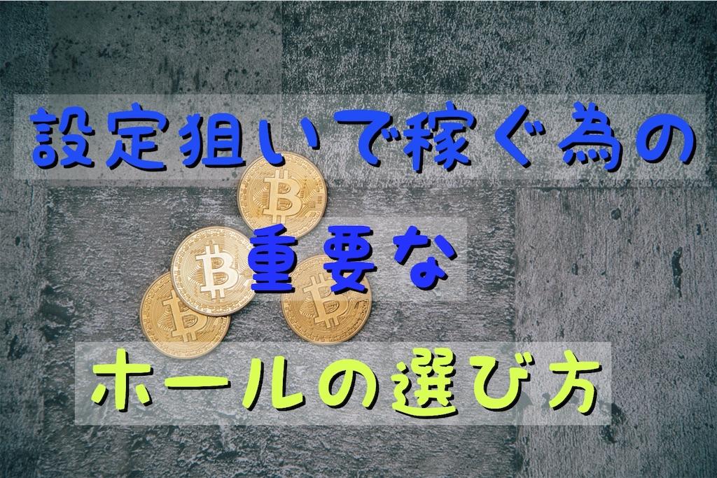 f:id:e600005:20181212161951j:image