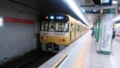 [YHT] Yellow Happy Train