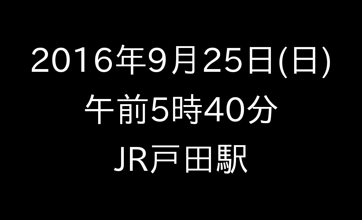 f:id:e7hjj800---ij:20160926184630j:plain