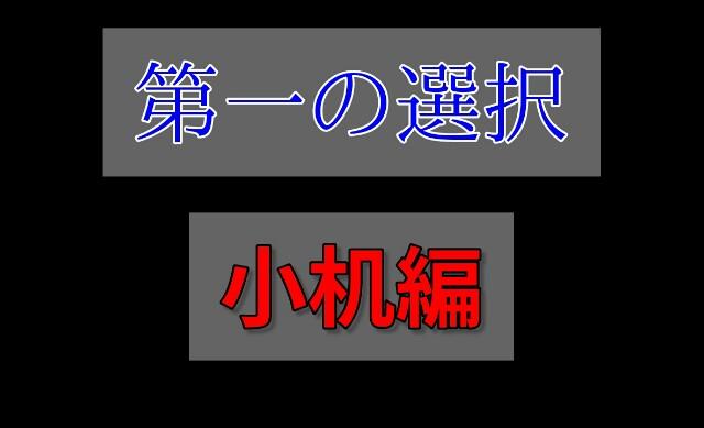 f:id:e7hjj800---ij:20170402213058j:plain