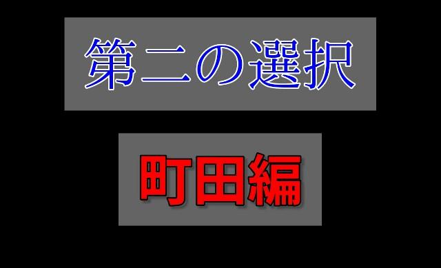 f:id:e7hjj800---ij:20170402214059j:plain