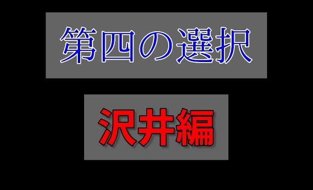f:id:e7hjj800---ij:20170402230131j:plain