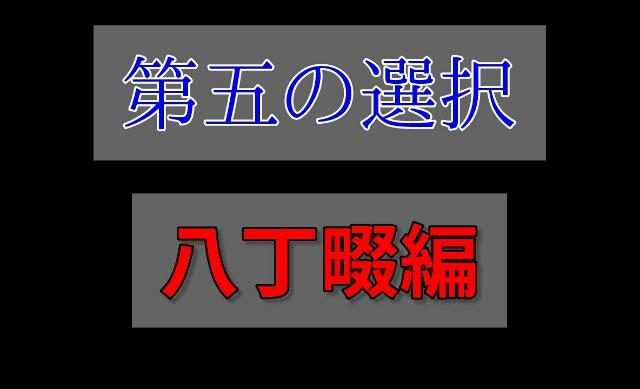 f:id:e7hjj800---ij:20170402230845j:plain
