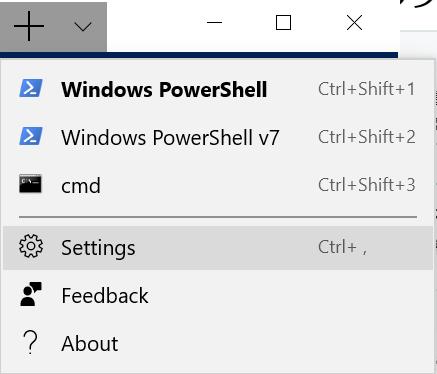 設定ファイルの開き方
