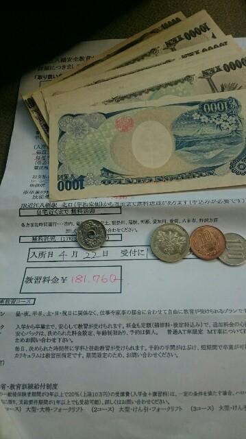 f:id:e95295tsutsuji:20170422170901j:image