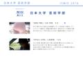 1.『SEN TOE』江田明里/8分35秒 ★ 2.『STILL LIFE』土屋貴聖/16分46秒