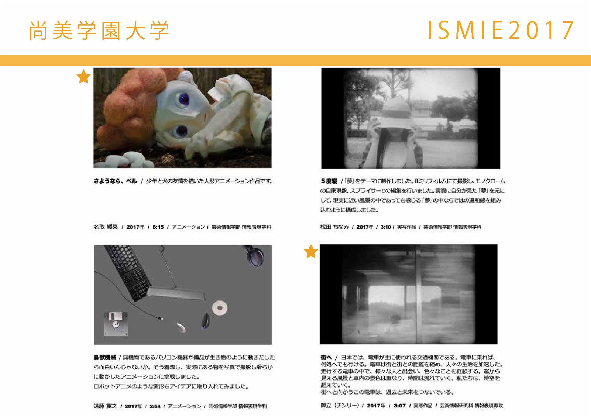 f:id:e_h_kenkyu:20171107202016j:image