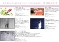 14_東京造形大学造形学部デザイン学科映画専攻