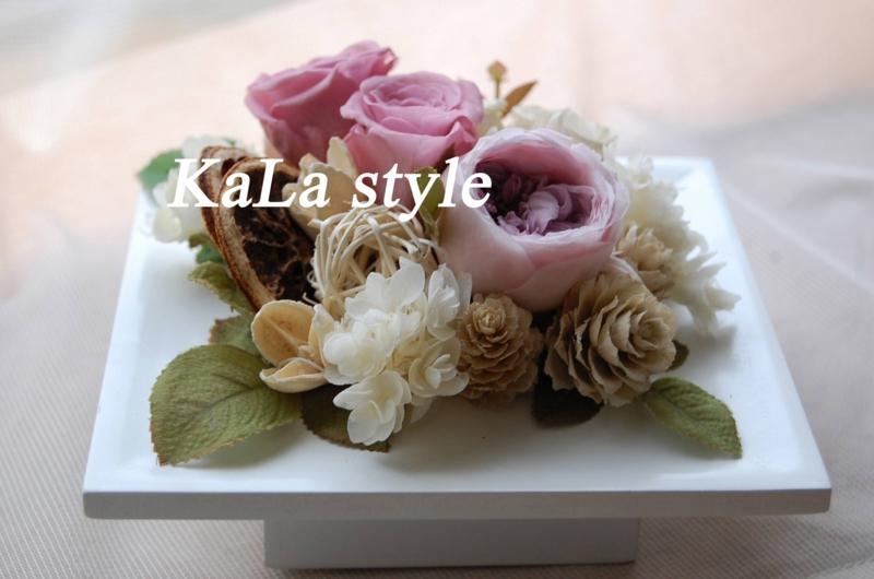 f:id:e_kala_fs:20121208195551j:image:w360