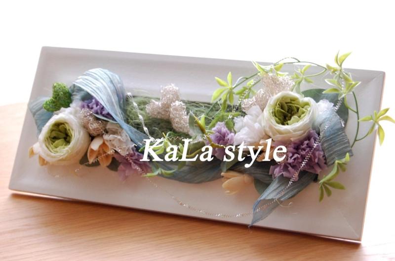 f:id:e_kala_fs:20121208195555j:image:w360