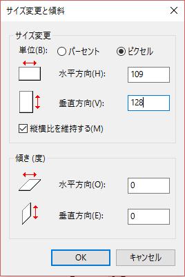 f:id:e_mori:20160614175806p:plain