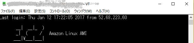 f:id:e_mori:20170112174355p:plain