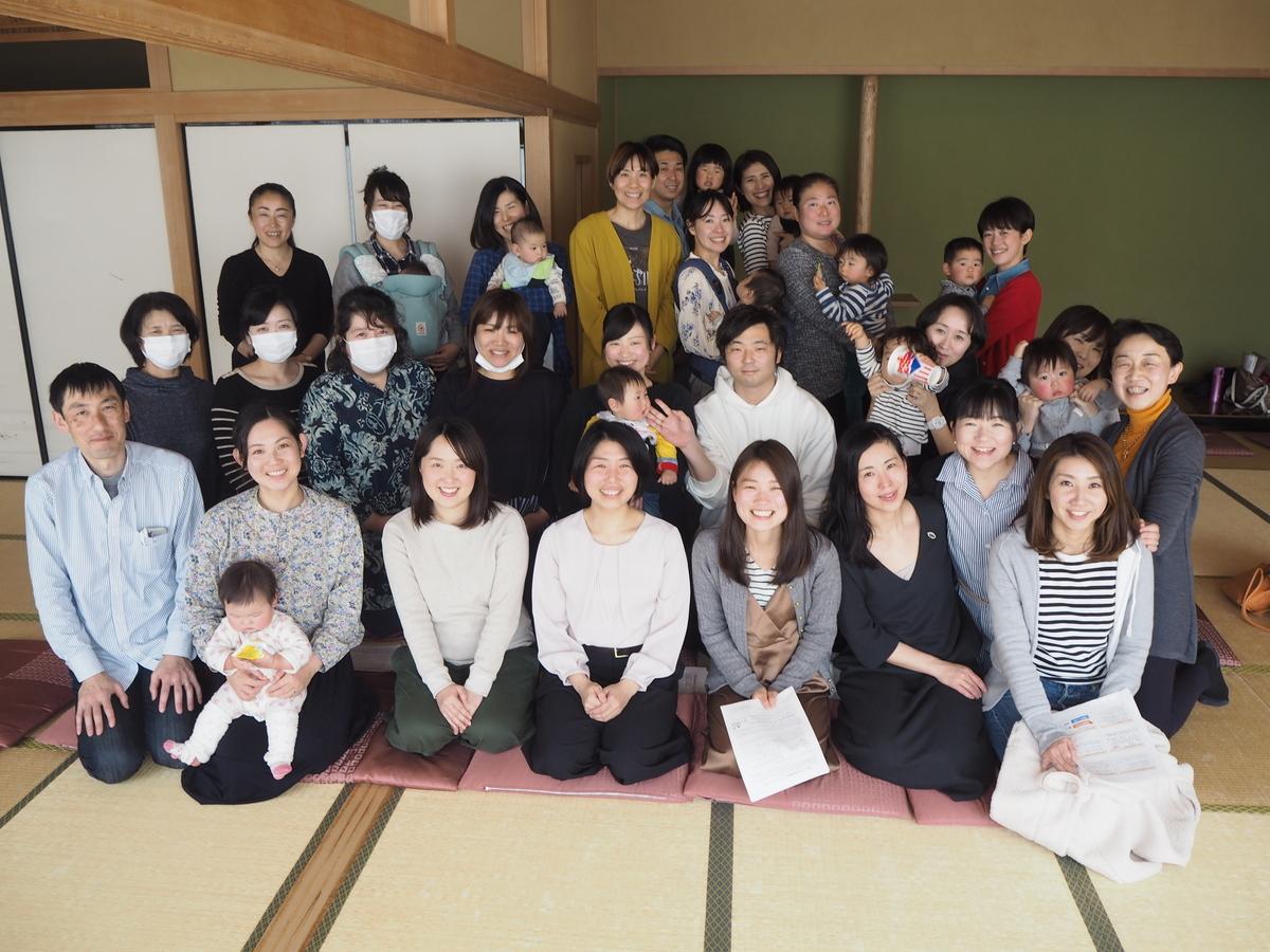 f:id:e_shimizu:20190316105006j:plain