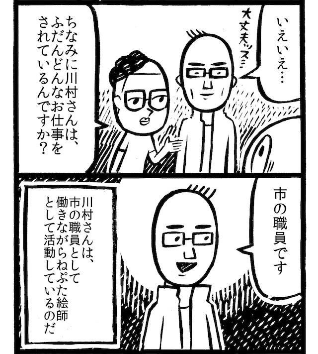 f:id:e_yamaguchi:20161027030018j:plain
