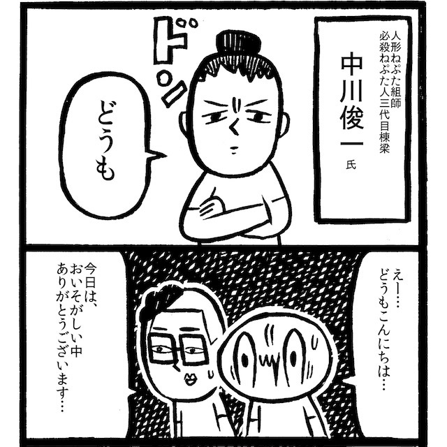 f:id:e_yamaguchi:20161027030244j:plain