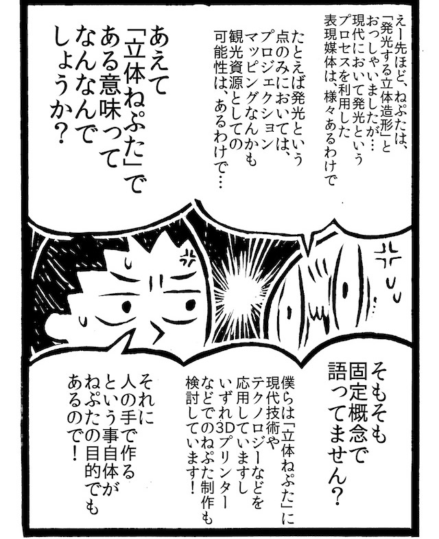 f:id:e_yamaguchi:20161027030415j:plain