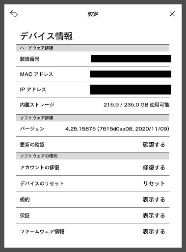 f:id:eagle0wl:20201213154410p:plain