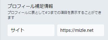 f:id:eai04191:20181104193838p:plain