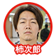 f:id:eaidem:20150427111147p:plain