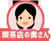 f:id:eaidem:20160615163112p:plain