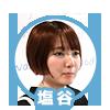 f:id:eaidem:20160830113026p:plain