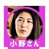 f:id:eaidem:20161014183946p:plain