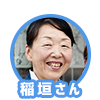 f:id:eaidem:20161018173900p:plain